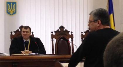 На судью Кицюка одели электронный браслет