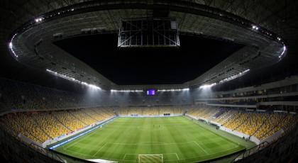 Аренда стадиона «Арена-Львов» обходится «Шахтеру» в 200 тысяч гривен за игру