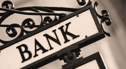 Контактная подгруппа обсудит открытие 2 отделений украинских банков в Донецке и Луганске, - ДНР