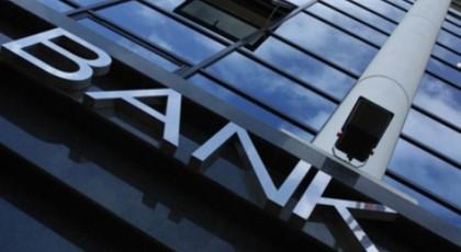 Российские банки перестали выдавать кредиты, - источник