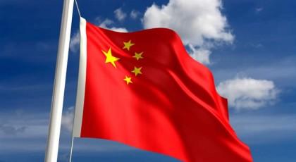 Китай намерен присоединиться к предоставлению Украине помощи под эгидой ООН
