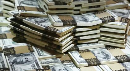 Курсы валют при закрытии межбанка