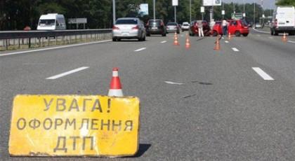Вчера в Украине произошло 60 ДТП