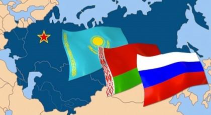 Евразийский экономический союз сегодня вступает в силу