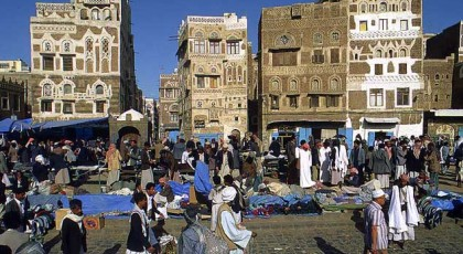 Саудовская Аравия предложила йеменским повстанцам сделать паузу в вооруженном противостоянии