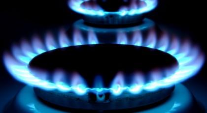 В РФ не исключают снижения цены на газ для Украины с 1 апреля