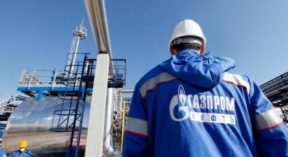 """Эксперт: """"Газпром"""" не уменьшит цену на газ для Украины"""