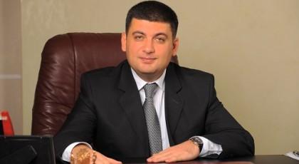 Закон о местных выборах предполагает сокращение числа депутатов на разных уровнях, - Гройсман