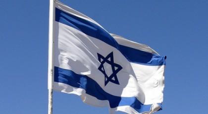 В Израиле застрелился руководитель управления полиции по борьбе с коррупцией