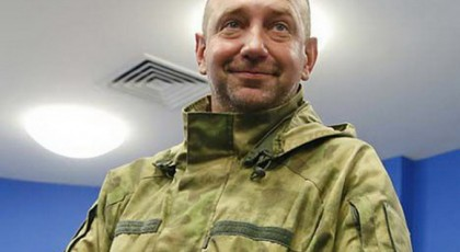 Защита Мельничука подала апелляцию на его залог