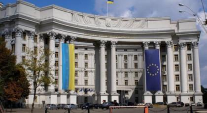 МИД: Украинцы смогут ездить в Европу без виз только после разрешения решения ЕС