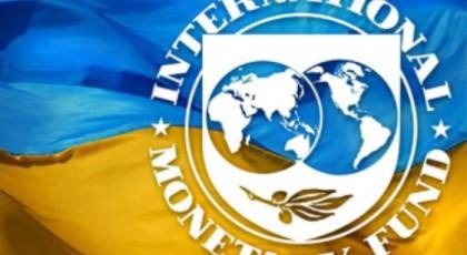 МВФ отказался от финансирования Греции