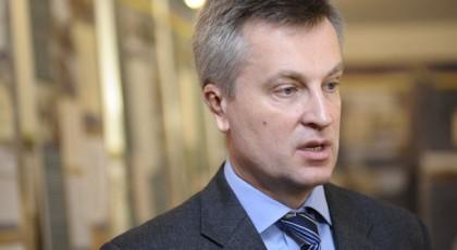 Наливайченко выказал готовность к возможной отставке