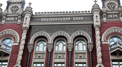 Украина получит деньги МВФ только в феврале – НБУ