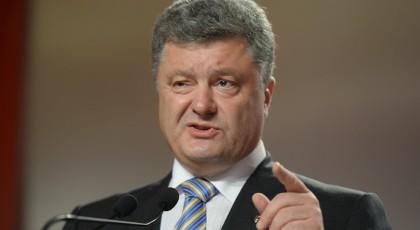 Порошенко обещает экономический рост Украины в 2016 году