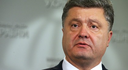 Порошенко создал делегацию для переговоров с РФ