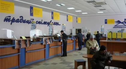 """""""Укрпочта"""" возобновила работу в 4 городах в зоне проведения АТО"""