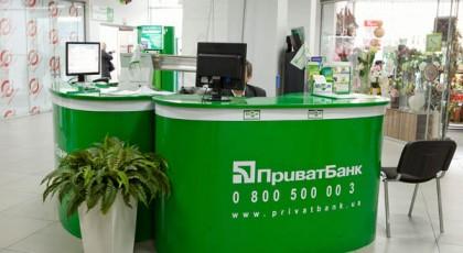 """В """"ПриватБанке"""" прокомментировали законопроект о национализации банка"""