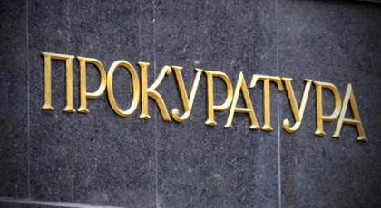 ГПУ вызвала на допросы Ефремова, Шуфрича, Добкина, Кивалова и еще 8 лиц