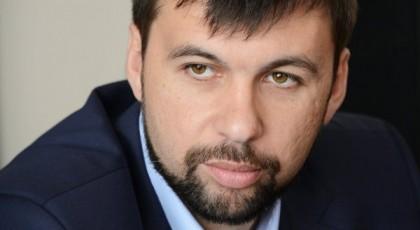 В ДНР заявили, что минские договоренности на грани срыва