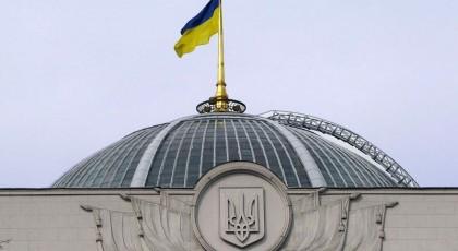 Заседание Рады может состояться 9 июля, - нардеп