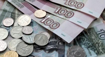 Российский рубль упал до трехмесячного минимума