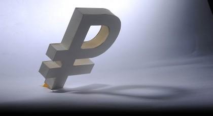 Российская журналистка назвала ряд причин рекордного падения рубля