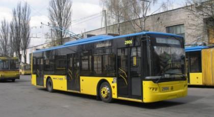 В Киеве на маршруты вышли новые троллейбусы