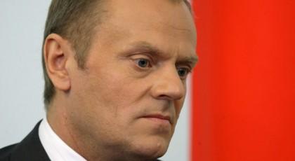 Лидеры ЕС решили продолжить финансово поддерживать Украину, - Туск