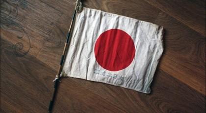Япония зафиксировала расширение зоны активности вооруженных сил РФ