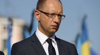 """Яценюк планирует провести """"третий эксперимент"""" для вывода зарплат из тени"""