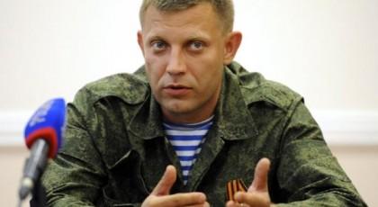 Захарченко допускает обмен пленными